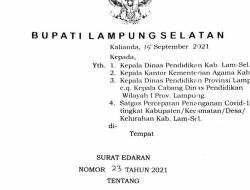 Bupati Lampung Selatan Keluarkan Surat Edaran, Uji Coba Sekolah Tatap Muka Terbatas SD dan SMP dimulai 20 September 2021